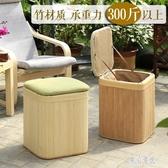 儲物收納椅凳收納凳可坐北歐家用多功能長方形沙發凳純色儲物凳子換鞋凳 LR6933『東京潮流』