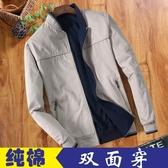 純棉中年男士夾克衫中老年爸爸裝雙面穿薄款春秋外套父親夾克大碼  魔法鞋櫃