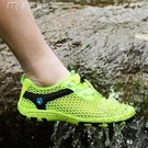 溯溪鞋夏季溯溪鞋男女徒步登山鞋網面透氣戶外鞋防滑涉水鞋男女鞋旅游鞋 快速出貨