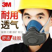 3M硅膠防塵口罩防工業粉塵面具打磨拋光裝修防灰塵面罩呼吸閥透氣【全館免運八五折】