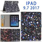 蘋果 iPad 9.7 2017 平板殼 平板皮套 保護殼 星空皮套 皮套 插卡 多色