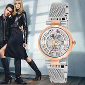 Kenneth Cole 精緻玫瑰金全鏤空米蘭帶機械女錶x32mm IKC4944 公司貨|名人鐘錶高雄門市