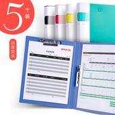 5個裝文件夾辦公用多層學生用品資料冊a4插頁塑料文件夾包歌譜詩朗誦黑色文具