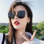 網紅墨鏡女潮復古大臉圓臉顯瘦時尚大框太陽鏡女街拍防紫外線方形 卡布奇諾