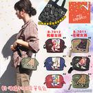 日本mis zapatos B-7011花裙/B-7012和服女孩的輕便購物日常單肩包-附原廠獨家購物袋