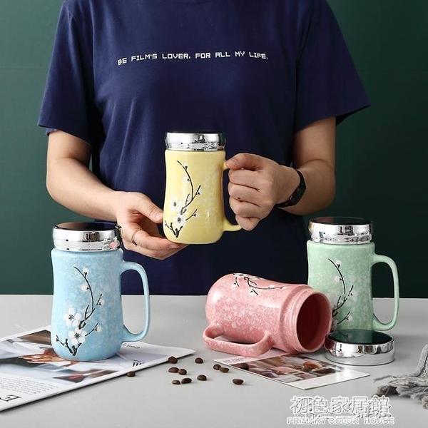 馬克杯 創意陶瓷馬克杯帶蓋勺家用喝水杯簡約情侶咖啡杯茶杯大容量辦公杯 初色家居館