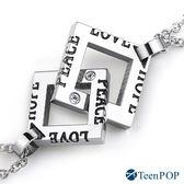 情侶對鍊 ATeenPOP 珠寶白鋼項鍊 注定愛你 銀色款 送刻字 *單個價格*七夕情人節禮物