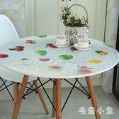 桌墊圓桌桌布彩色圓形桌墊圓形臺布茶幾墊 ys3934『毛菇小象』