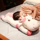 情人節禮物可愛奶牛毛絨玩具娃娃公仔睡覺抱枕長條床上大玩偶生日送女生 LJ4971【極致男人】