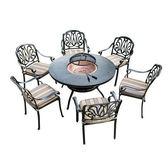 鋁桌 戶外別墅庭院花園露台炭燒燒烤桌椅組合室外休閒電燒烤桌鑄鋁桌椅 igo克萊爾