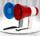 錄音喇叭戶外地攤叫賣器手持宣傳充電喊話擴音器  凱斯盾數位3C