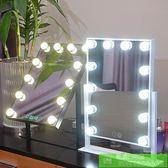 化妝鏡 大號台式帶燈美容鏡 方形LED燈泡鏡子 便攜影樓美妝梳 USB充