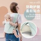 嬰兒背帶前後兩用前抱式0一3寶寶外出簡易輕便背巾後背式背娃神器 一米陽光
