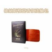Beauty Player維納斯橙花香氛洗臉皂73pp705[原廠供貨]【時尚巴黎】