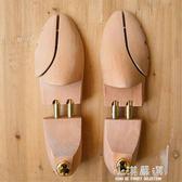 高級實木荷木鞋撐子鞋栓鞋楦擴鞋器 可調節 皮鞋子定型防皺不變形CY『小淇嚴選』