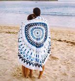 旅行度假浴巾野餐墊吸水加厚時尚女INS風超大海邊鋪地沙灘巾披巾 琉璃美衣