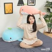 毛絨玩具公仔可愛懶人抱著睡覺的大布娃娃玩偶鯨魚萌海豚 JY2906【Sweet家居】