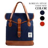 【韓式作風】*KS19148*雜誌款,單釦皮革拼接側背包(三色)