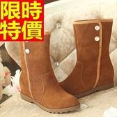雪靴-真皮加絨內增高保暖中筒女靴子3色64r10[巴黎精品]