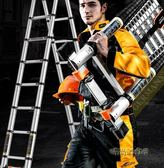 巴芬伸縮梯子人字梯鋁合金加厚折疊梯 家用多功能升降梯工程樓梯MBS「時尚彩虹屋」