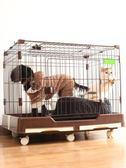 寵物狗籠子室內小中大型犬隔離泰迪帶廁所貓籠別墅兔籠圍欄小寵 玩趣3CLX