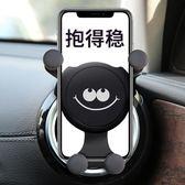 車載手機架汽車用支架出風口通用車內多功能車上萬能支撐導航