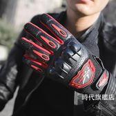 冬季摩托車護手騎行裝備防水寒防摔騎士機車防風加厚刷毛保暖手套(一件免運)