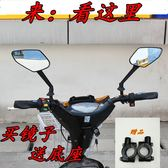 售完即止-電動車後視鏡哈雷電動車改裝反光鏡雅迪倒車鏡自行車凸面10-15(庫存清出T)