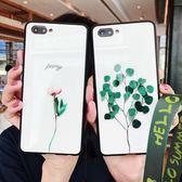 IPhone 7 Plus 全包手機殼 簡約小樹苗玻璃手機套 帶掛繩 防摔保護套 花朵清新玻璃保護殼 玻璃外殼