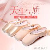足尖鞋女舞蹈兒童綁帶女童初學者練功甜美復古專業跳舞成人芭蕾舞 歐韓時代