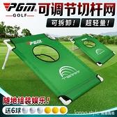2021新品 高爾夫練習網 可調節升降 室內外切桿網 收納便攜 全館新品85折