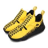 Nike 籃球鞋 LeBron XVII Auto TDV 黃 黑 童鞋 小童鞋 運動鞋 【PUMP306】 CK0611-700