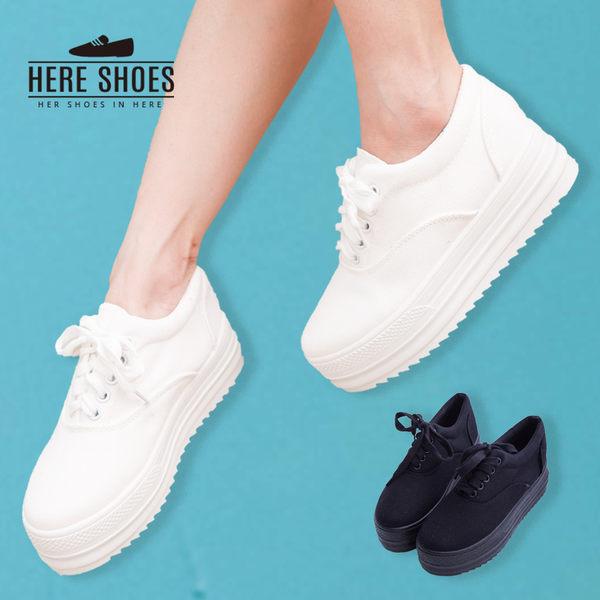 [Here Shoes]2色 韓版熱銷經典素色厚底增高5CM帆布鞋  小白鞋 鬆糕鞋─ANO21