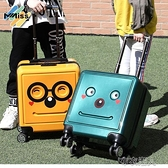 兒童行李箱18寸旅游卡通男女男童女孩女寶寶小型可坐騎萬向 【極速出貨】