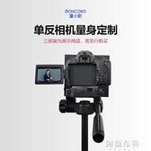 提詞器 董小影相機提詞器短視頻直播采訪主播小型便攜單反相機專用提詞器 MKS阿薩布魯