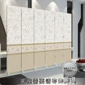 屏風隔斷客廳玄關辦公時尚現代簡約臥室酒店折屏抽象紋理CY『小淇嚴選』