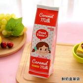 筆袋 韓版創意鮮奶盒筆袋 紅色 【金奇】