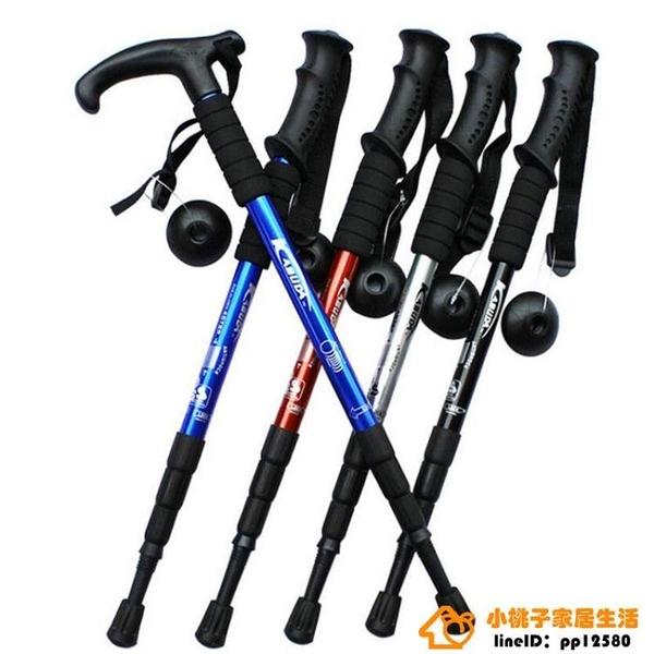 登山杖戶外伸縮直柄鋁合金徒步手杖爬山減震折疊T型拐杖品牌【桃子】