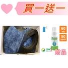 【2004284】買1送1~限購1盒~鼻恩恩BNN 3D立體 (牛仔藍) 成人醫療口罩 50入/盒 台灣製造-送次氯酸水