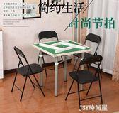 可折疊式麻將桌家用簡易棋牌桌手動麻雀臺宿舍兩用麻將桌伸縮桌架    JSY時尚屋