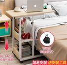 筆記本電腦懶人桌床上用升降電腦桌可移動床邊桌【步行者戶外生活館】