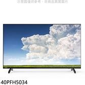 【南紡購物中心】飛利浦【40PFH5034】40吋FHD電視
