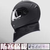 DFG雙鏡摩托車頭盔男四季通用全盔女安全帽個性酷全覆式防霧冬季  依夏嚴選