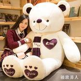 大型公仔抱抱熊公仔貓布娃娃女孩睡覺抱可愛毛絨玩具送女友 XW4154【極致男人】