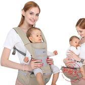 媽咪嬰兒腰凳背帶四季寶寶兒童前抱式背帶多功能單凳秋季透氣背袋【限量85折】