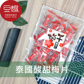 【豆嫂】泰國零食 梅干 日式風味梅片(100g)