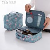 化妝包 便攜大容量手拿收納袋韓國簡約小號防水旅行隨身洗漱品手提「Chic七色堇」