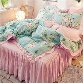 純棉 床罩被套組 磨毛四件套純棉單雙人床裙床單【極簡生活】