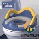 兒童馬桶坐便圈大號坐便器座廁所尿桶圈墊男便盆尿盆【創世紀生活館】