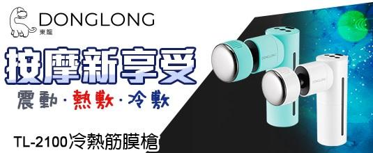 sunspring-hotbillboard-70d3xf4x0535x0220_m.jpg